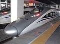 Chinese High Speed Train - panoramio.jpg