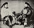 Chinesischer Photograph um 1870 - Wa Fung von Soochow und Woo Nu Quei von Kanton, Kaufleute in Shanghai (Zeno Fotografie).jpg
