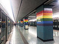 Choi Hung Station 2013 part1.jpg