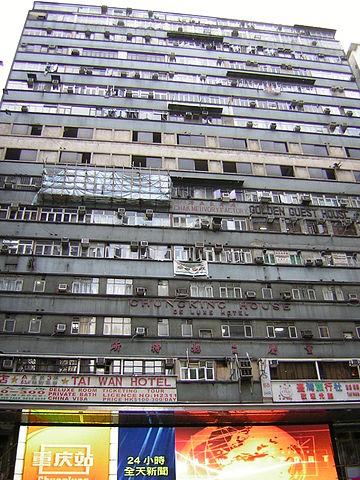 Chungking Mansions, Kowloon, Hong Kong