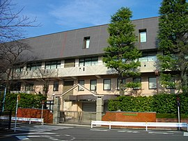 Chuo University Suginami High School.JPG