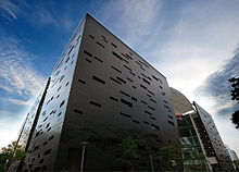 City Campus of LASALLE College of the Arts, Singapore - 20080620.jpg