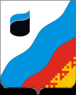 Gubkinsky (town) - Image: Coat of Arms of Gubkinsky (Yamal Nenetsia)