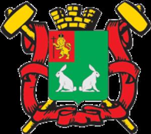 Kovrov - Image: Coat of Arms of Kovrov (Vladimir oblast)