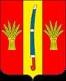 Coat of Arms of Novoaleksandrovskiy district.png