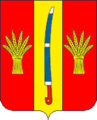 Coat of Arms of Novoaleksandrovskiy district.png