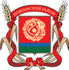 Coat of Arms of Novoorsky rayon (Orenburg oblast).png