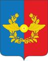 Coat of Arms of Sredninskoe (Irkutsk oblast).png