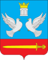 Coat of Arms of Zarudnya Rural Settlement (Kolomna Region).png