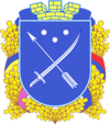 Coat of arms of Дніпро