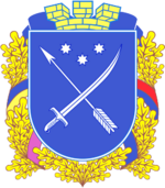 Coat of arms of Dnipro.png