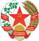 130px-Coat_of_arms_of_Tajik_SSR.png