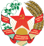 Coat of arms of Tajik SSR.png