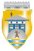 Coat of arms of Tetovo Municipality.png