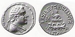 Platón I
