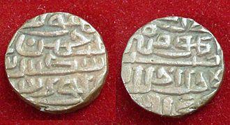 Sikandar Lodi - Coin of Sikandar Lodi