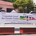 Consulado-Geral dos Estados Unidos no Recife.jpg