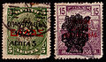 CreteandHungaryreoverprints1922and1919.jpg