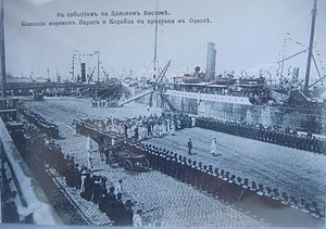 Crew Varyag and Koreez arriving Odessa 02.jpg