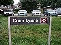 Crum Lynne SEPTA station.JPG