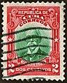 Cuba 1910 MiNr0015 pm B002.jpg