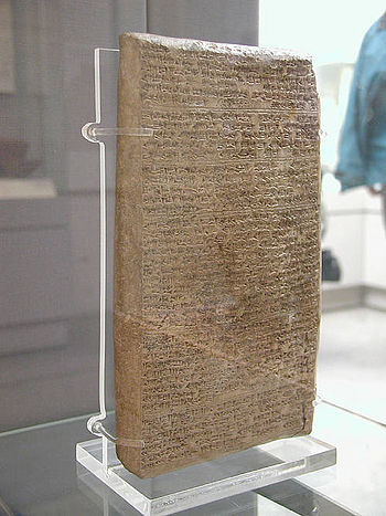 Cuneiform letter to Amenhotep III