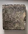 Cuneiform tablet- Sumerian dedicatory(?) inscription from Ekur, the temple of the god Enlil MET DP360669.jpg