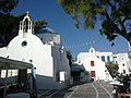 Cyclades Mykonos Eglise Catholique 19062013 - panoramio.jpg