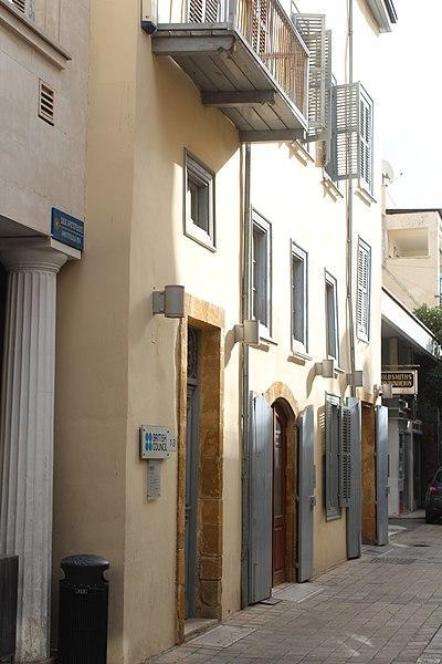 File:Cyprus Ledra Street IMG 6632.JPG