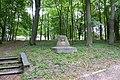 Czluchow, Poland - panoramio (10).jpg