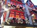 Décors de Noel. Strasbourg - panoramio.jpg