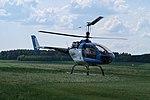 D-BW-SIG-Sauldorf-Boll - UL airfield - UL-helicopter.jpg