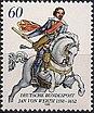 DBP 1991 1504-R.JPG