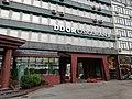 DDOR Novi Sad HQ.jpg