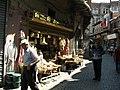 DM16 - Bazar.jpg