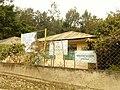 DSCI2971 Servico Saude Municipal de Ainaro Maubisse.jpg