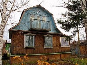 russian home Amateur