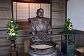 Daijoji Kami07bs3200.jpg