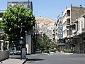 Damascus, Syria, The streets of central Damascus.jpg
