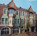 Daugavpils modern architecture Saules street.jpg