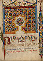 Decorated Incipit Page - Google Art Project (4082727).jpg