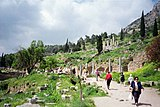 Delphi view of the Sacred Way at the Sanctuary of Apollo in 2002.jpg