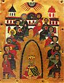 Descent of the Holy Spirit icon, 12th century. National Museum of Georgia.jpg