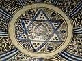 Detail of Bowl - Syria 14th Century - Museum of Islamic Art - Doha - Qatar (34269637140).jpg