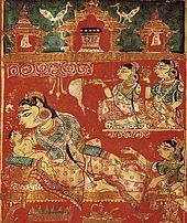 Pintura del nacimiento de Mahavira
