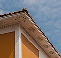 Detail roof colonial home in Maracaibo Archdiocesan Museum.jpg