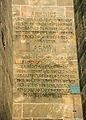 Detmold Hermannsdenkmal 1993 3 Inschrift.jpg