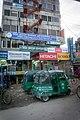 Dhaka - panoramio (1).jpg