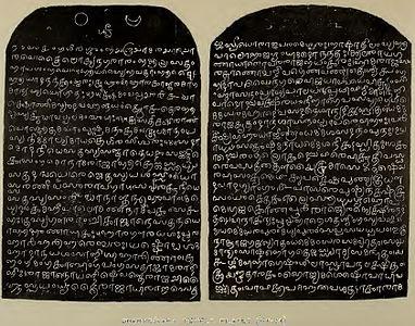 indian copper plate inscriptions   wikipedia