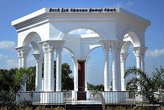Dheeran Chinnamalai - Dheeran Chinnamalai memorial at Sankagiri